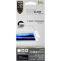 ラスタバナナ Xperia X Performance 3D曲面ガラス保護フィルム
