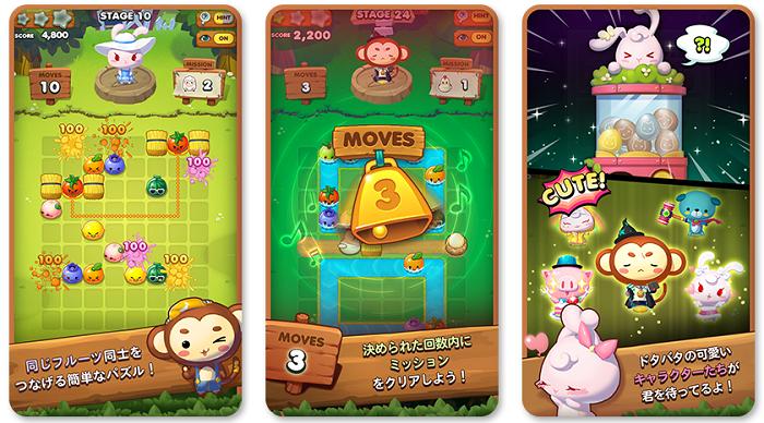 おすすめ無料パズルゲームはこれだ!面白いアプリ6選 iPhone/android版