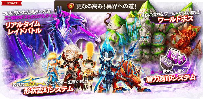 本当に面白い無料RPGゲームはこれだ!おすすめアプリ16選 iPhone/android版