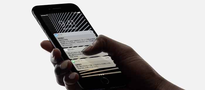iPhone7の評価!スペックや価格・評判のレビューまとめ