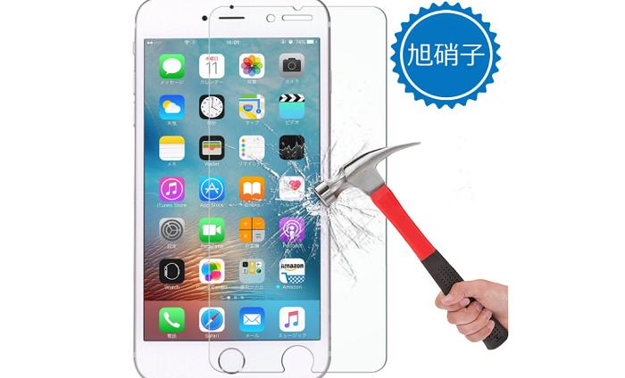 iPhone7用ガラスフィルム「NIMASO 強化ガラスフィルム」をレビュー!
