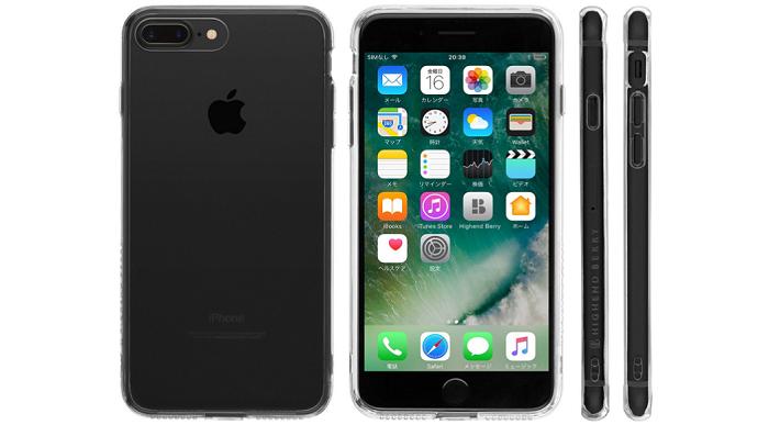 iPhone7 Plus シンプルクリアケースおすすめランキング