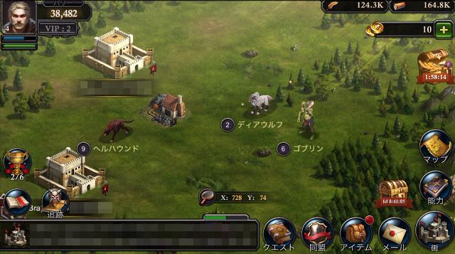 シミュレーションゲーム「キング・オブ・アバロン」をレビュー!評価と感想は