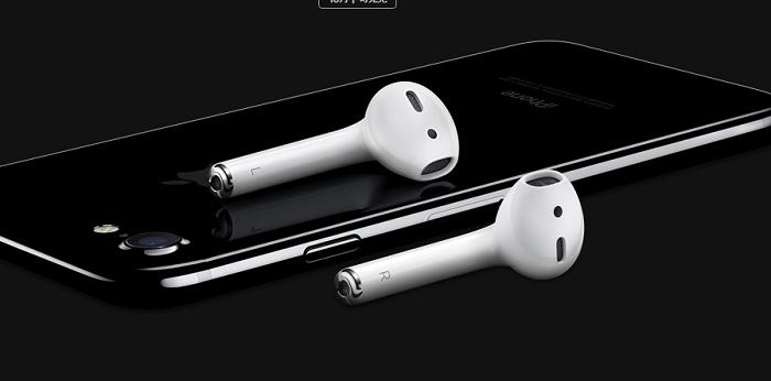 iPhone7とiPhone7 Plusのイヤホンジャック廃止で音楽の質が劣化した?