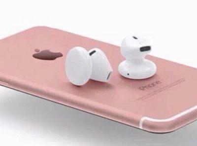 iPhone7には「EarPods」ではなく「AirPods」が同梱される?!