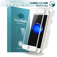 KlearLook Iphone 7 3D曲面シリコン樹脂 ガラスフィルム