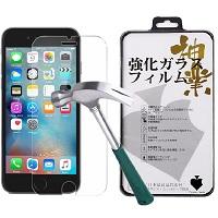 Premium Spade iPhone7 強化ガラスフィルム