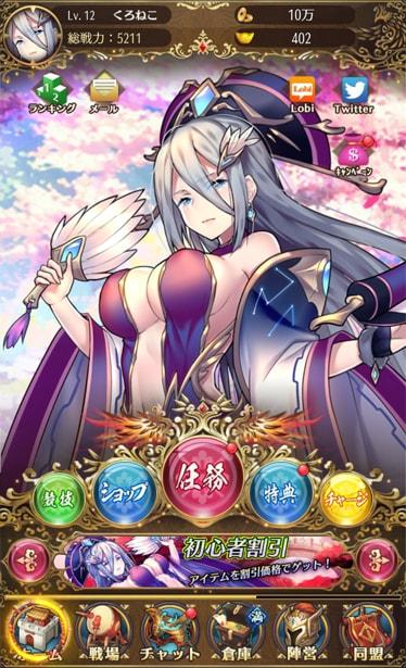 「放置少女 ~百花繚乱の萌姫たち~」のゲームの流れ