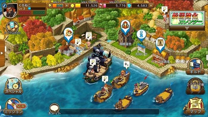 海賊系シミュレーションゲームアプリ「戦の海賊(センノカイゾク)」の評価と感想をレビュー!