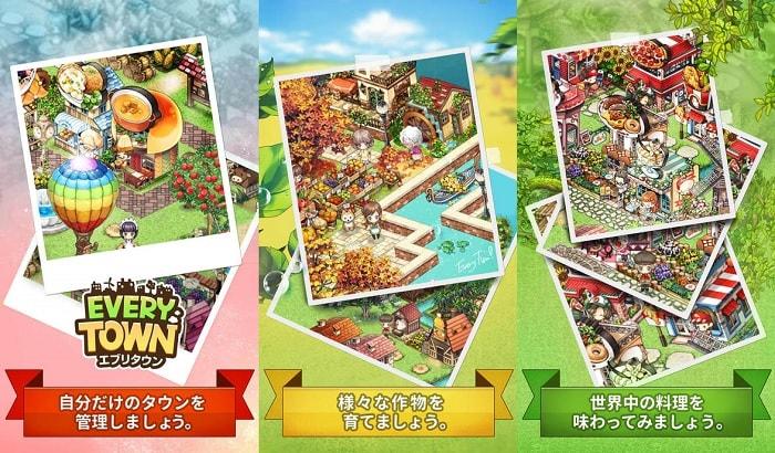 シミュレーション&ストラテジーゲーム無料アプリ おすすめ人気ランキング iPhone/android版