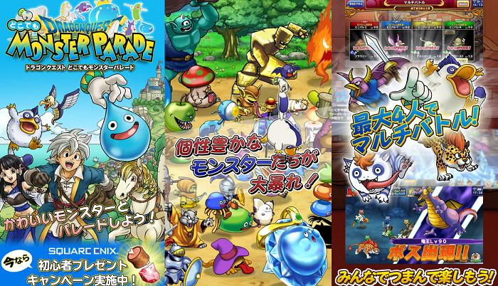 本当に面白い無料RPGゲームはこれだ!おすすめアプリ20選 iPhone/android版