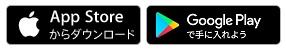 シミュレーション&RTSゲーム無料アプリ おすすめ人気ランキング
