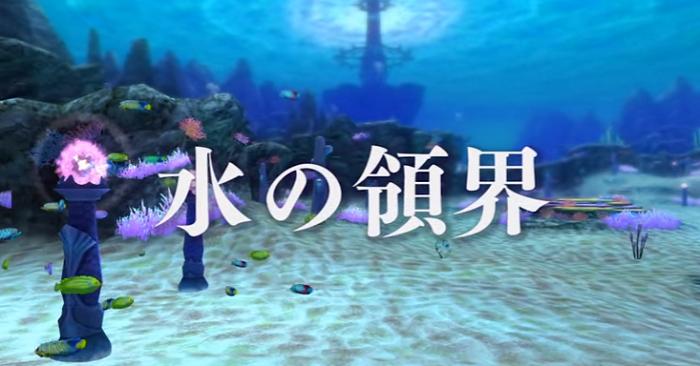 バージョン3.4「水の領界」キラキラポイントと新素材「人魚の涙」調査