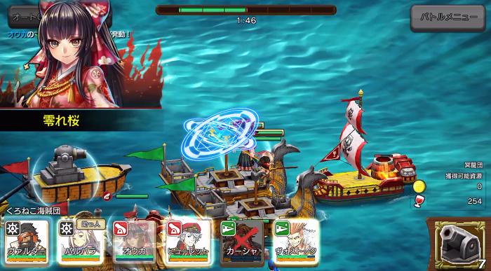 シミュレーション(ストラテジー)ゲーム「戦の海賊(センノカイゾク)」を実際にプレイしてみた評価と感想