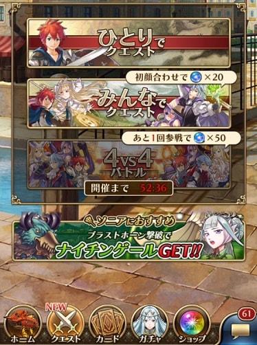 ファンタジーRPGゲームアプリ「LINE 潜空のレコンキスタ」の評価と感想をレビュー!