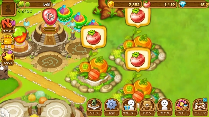 エサの収穫とウパルのレベルアップ