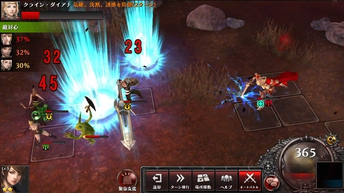 MMORPGゲーム「クロスレギオン」を実際にプレイした評価と感想