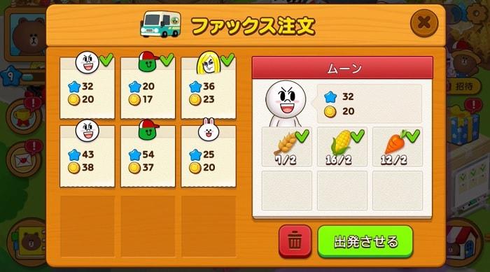 農園系シミュレーションゲームアプリ「LINE ブラウンファーム」を実際にプレイした評価と感想