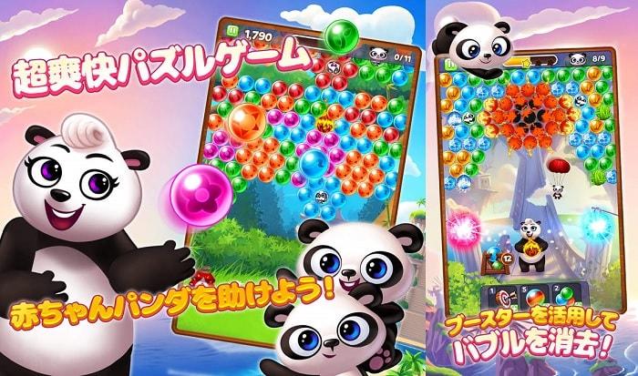 パズルゲーム無料アプリ おすすめ人気ランキング iPhone/android版
