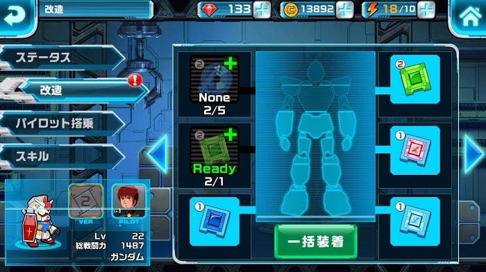 ガンダム系シミュレーションゲームアプリ「LINE: ガンダム ウォーズ」を実際にプレイした評価と感想
