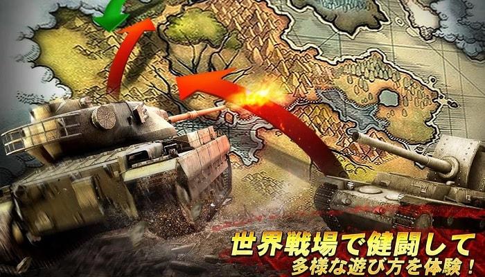 戦車を操るストラテジーゲームアプリ「戦車帝国」を実際にプレイしてみた評価と感想
