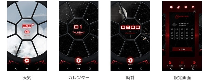 Đánh giá SoftBank STAR WARS di động SW001SH! Xem xét tóm tắt thông số kỹ thuật, giá cả và danh tiếng