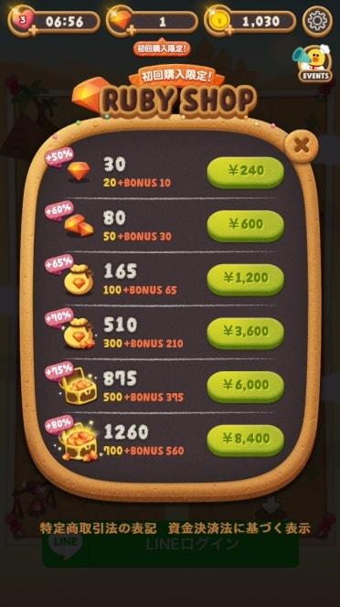 マッチ3パズルゲームアプリ「LINE POPショコラ」を実際にプレイした評価と感想