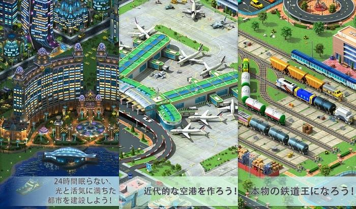 街を作るシミュレーションゲーム「Megapolis(メガポリス)」を実際にプレイした評価と感想