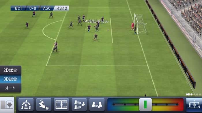 サッカー戦術シミュレーションゲームアプリ「ウイイレクラブマネージャー」を実際にプレイした評価と感想