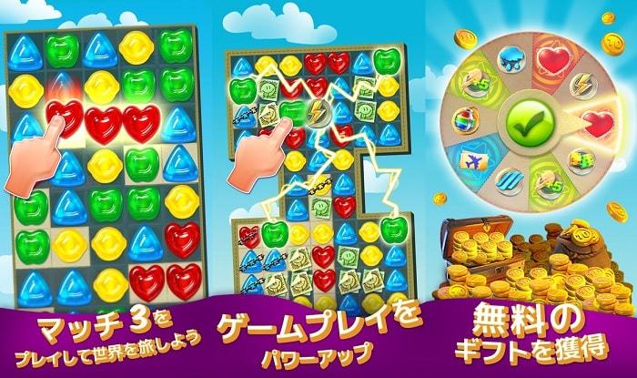 おすすめパズル&パズルRPGアプリランキング!本当に面白い無料スマホゲームこれだ!