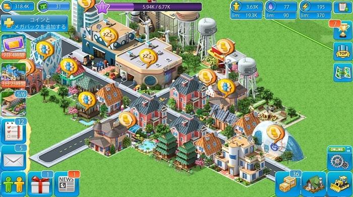 街を作るシミュレーションゲームアプリ「Megapolis(メガポリス)」を実際にプレイした評価と感想