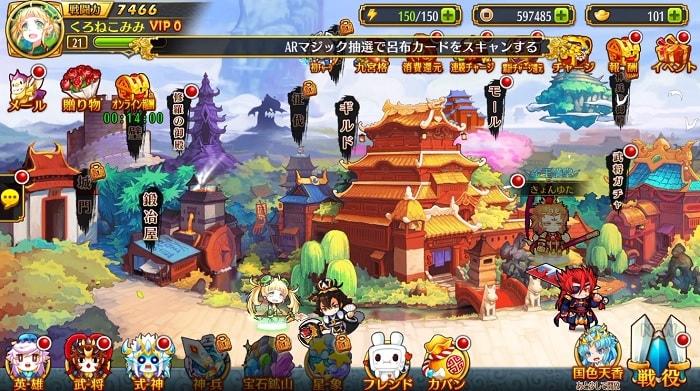 三国志系RPGゲーム「三国FANTASY」を実際にプレイした評価と感想