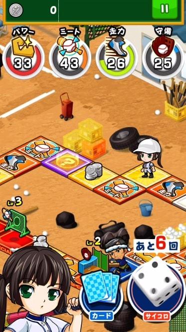 高校野球シミュレーションゲーム「ぼくらの甲子園!ポケット」を実際にプレイした評価と感想