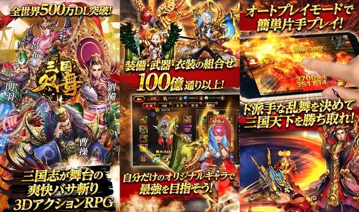 RPGゲーム無料アプリ おすすめ人気ランキング iPhone/android版
