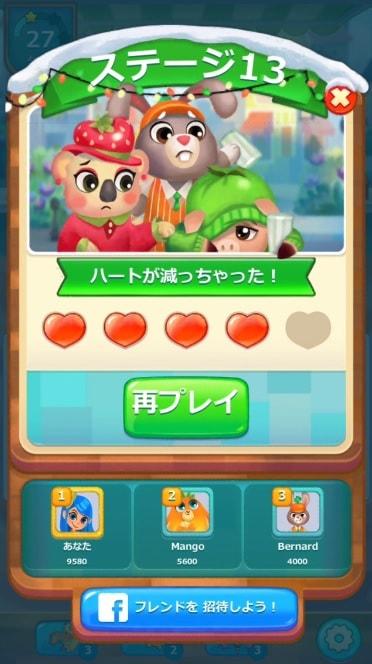 パズルゲームアプリ「ジュースジャム」を実際にプレイした評価と感想