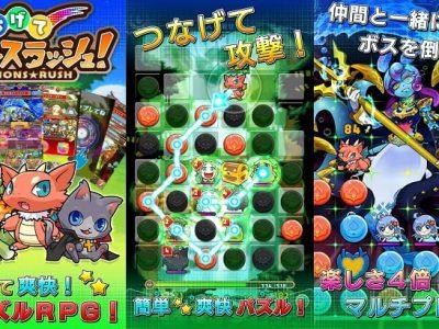 パズルRPGゲームアプリ「つなげてモンスラッシュ」を実際にプレイした評価と感想