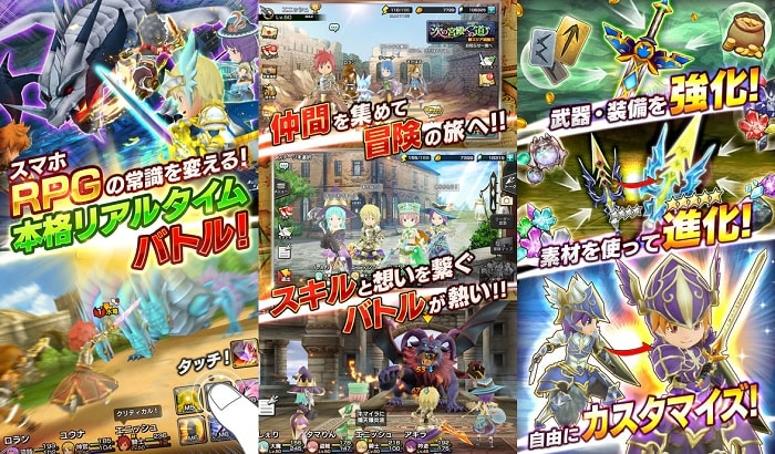 王道ファンタジーRPGアプリ 「12オーディンズ」の評価と感想をレビュー!