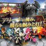 無料RPGゲームアプリ「サマナーズウォー: Sky Arena」の評価と感想をレビュー!