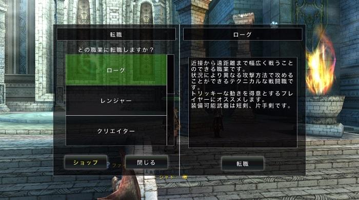 本格3DMMORPGアプリ 「アヴァベルオンライン」の評価と感想をレビュー!