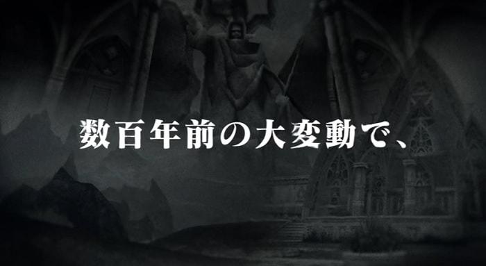 本格派MMORPGアプリ 「トーラムオンライン」の評価と感想をレビュー!