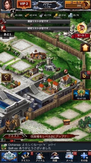 戦争リアルタイムストラテジーゲーム「Game of War ゲーム・オブ・ウォー」の評価と感想をレビュー!