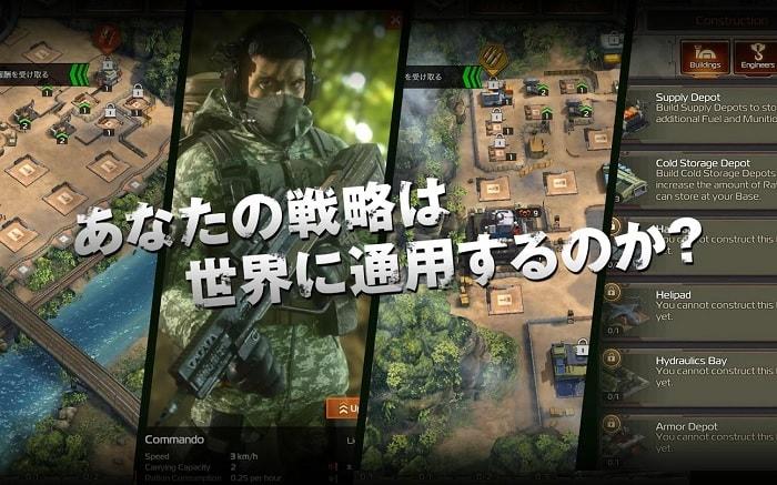 戦争RTSアプリ「ソルジャーズ・インク」の評価と感想をレビュー!