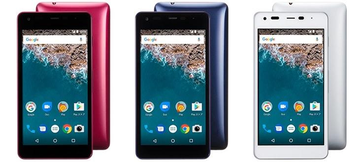 ワイモバイル Android One S2を評価!スペックや評判をレビュー!