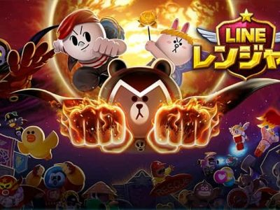 戦略系アクションゲームアプリ「LINE レンジャー」の評価と感想をレビュー!