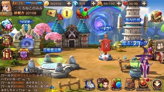 王道3DバトルRPGゲームアプリ「クロノスブレイド」の評価と感想をレビュー!
