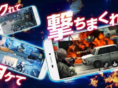 ガンシューティングゲームアプリ「ハイド アンド ファイア」の評価と感想をレビュー!