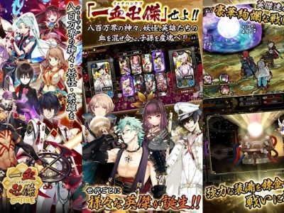 和風ファンタジーRPGゲームアプリ「一血卍傑-ONLINE-」の評価と感想をレビュー!