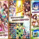美少女パズルRPGゲームアプリ「ラブラブ・パラダイス」の評価と感想をレビュー!