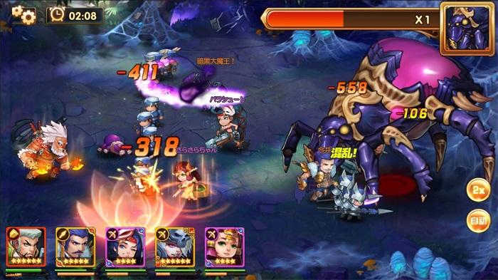 三国志キャラが活躍する大乱戦RPG「ドラゴンブレイド」事前予約開始!