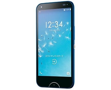 UQ mobile「DIGNO W」の評価!スペックや価格・評判のレビューまとめ